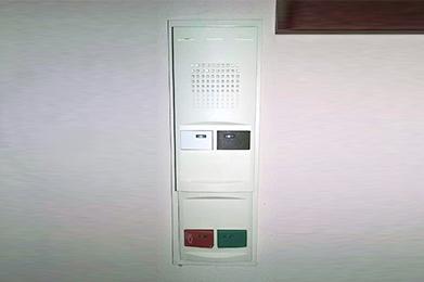 Sistema de llamada Ackermann en centro hospitalario